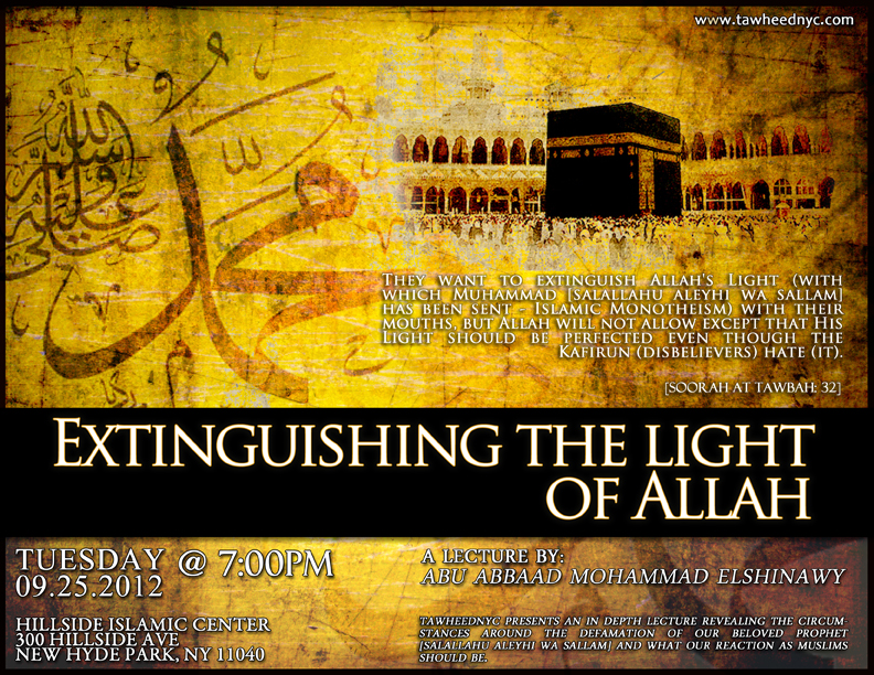 extinguishing the light of allah event flier
